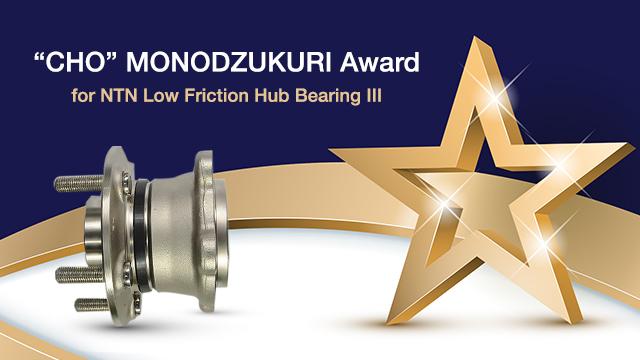 CHO award Web 2